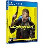 PS4 игра CD Projekt RED Cyberpunk 2077