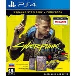 PS4 игра CD Projekt RED Cyberpunk 2077 Steelbook + Comicbook. Voodoo